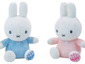 Recalled Miffy Bean Rattles Rainbow Designs 300x225