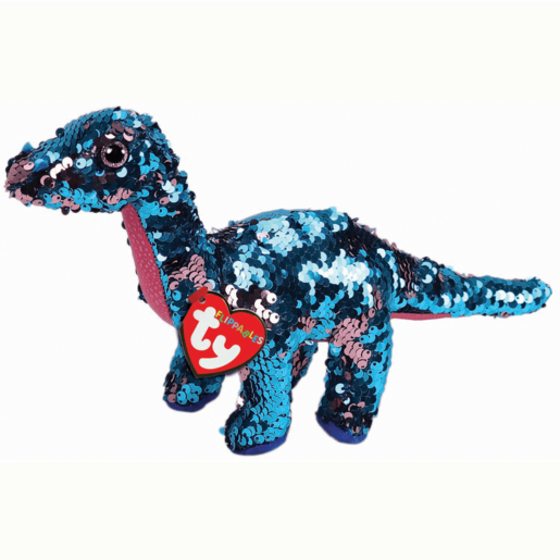 Picture of Ty Flippables 15cm Gift Plush - Tremor