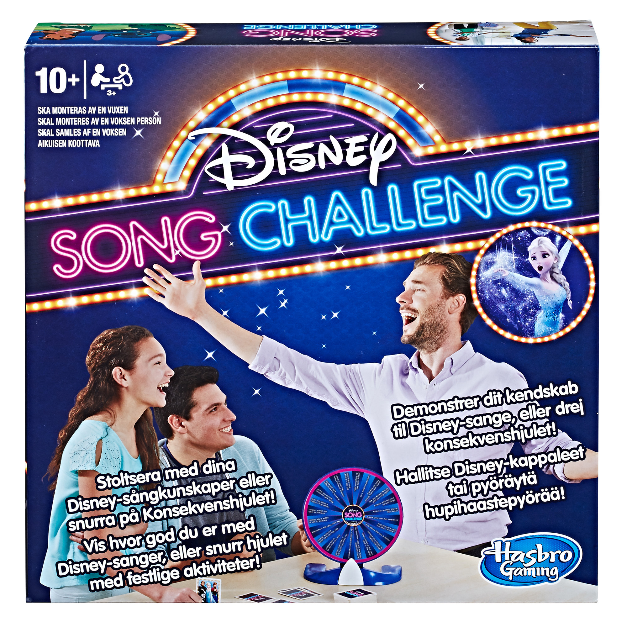 Picture of Disney Song Challenge Game