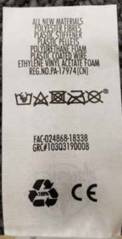 Recalled Toy Story 4 Forky Plush Tracking Number on Label