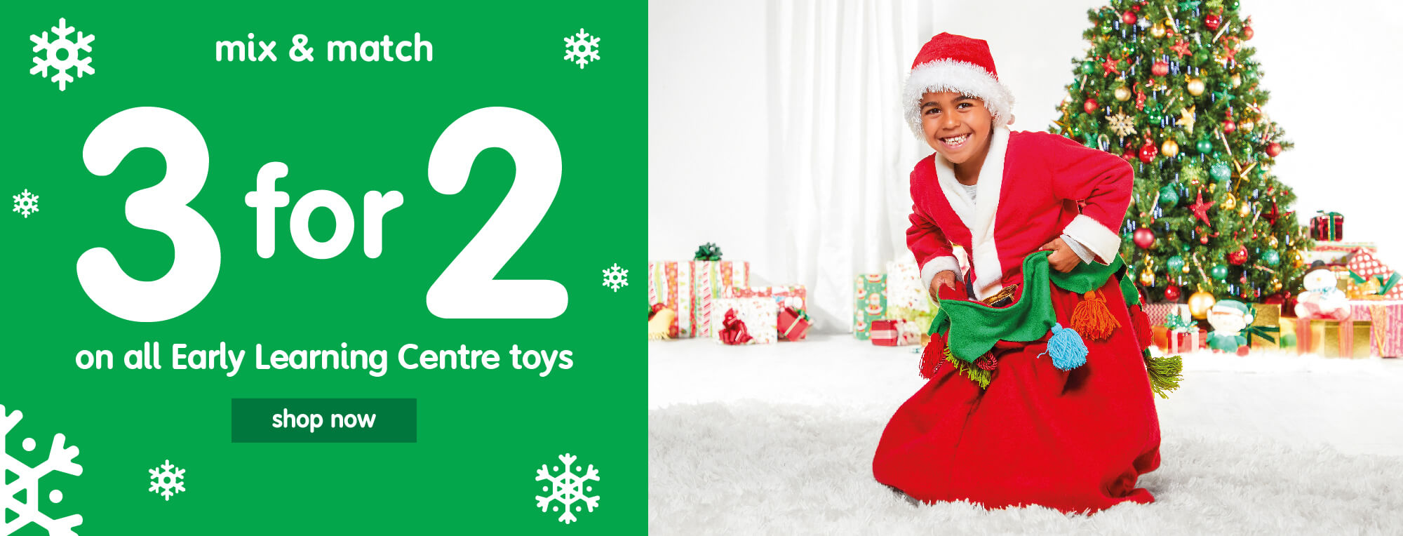 3 for 2 on hundreds of toys at ELC