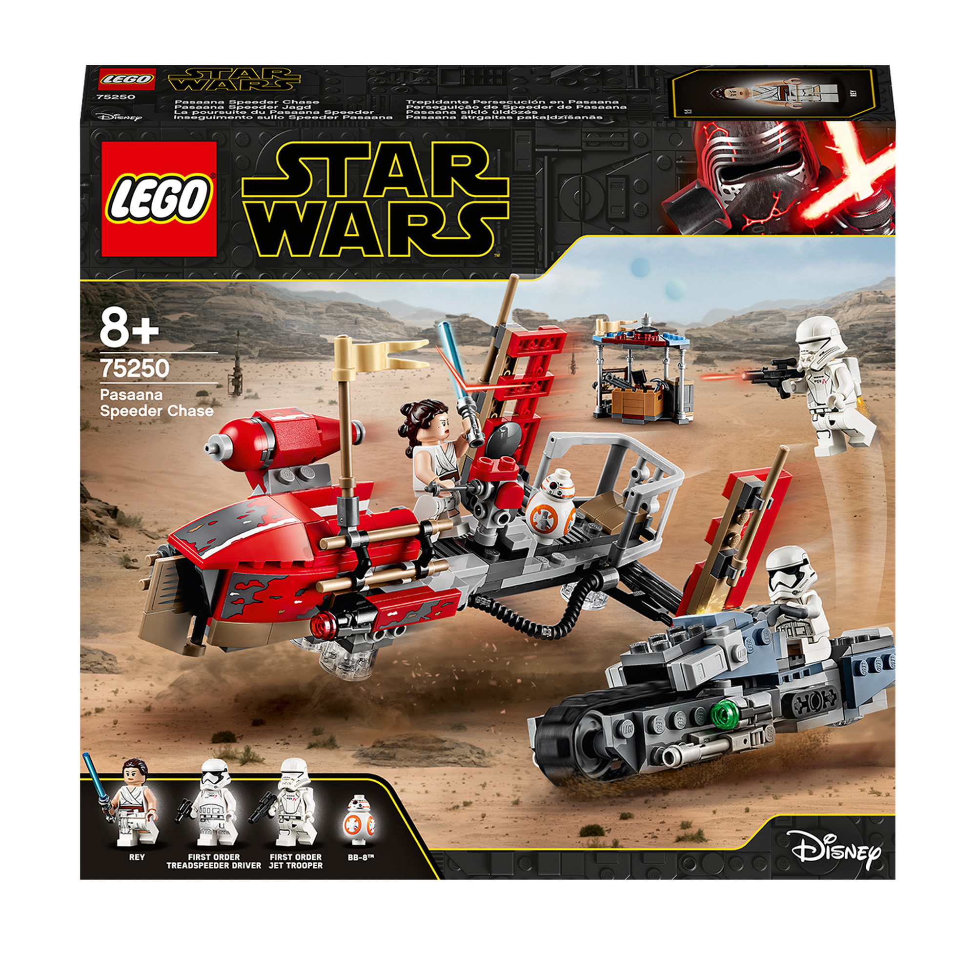 Picture of LEGO Star Wars Pasaana Speeder Chase 75250