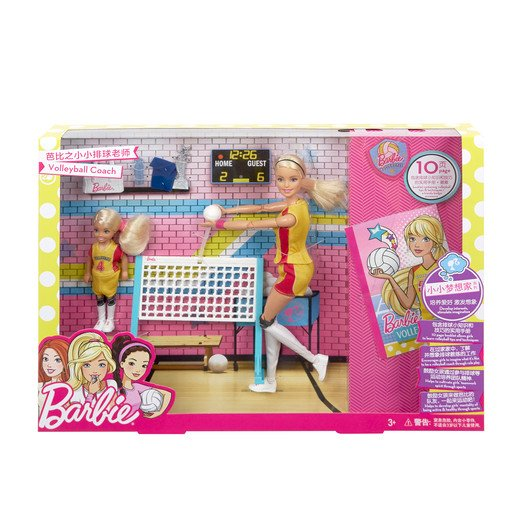 Picture of Barbie Volleyball Coach Playset